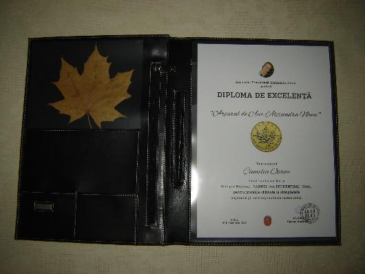 gala-20133